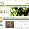 CACHE CACHE(カシュカシュ)