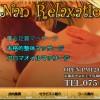 Nan Nan Relaxation