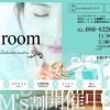 M's room エムズルーム