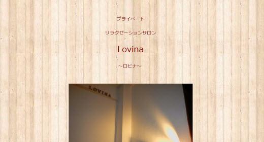 Lovina ロビナ