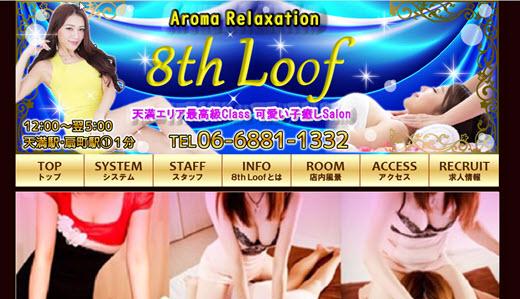 8th Loof
