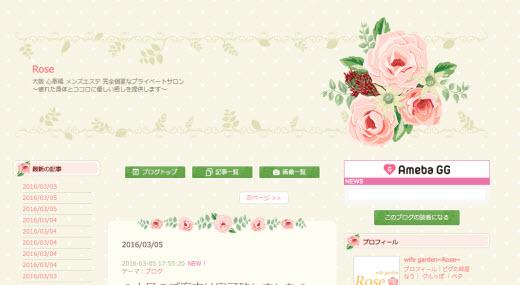 wife garden Rose