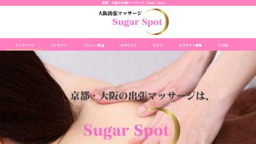 Sugar Spot