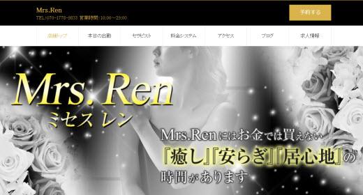 Mrs.Ren ミセスレン