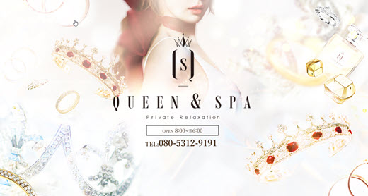 Queen&Spa クイーンアンドスパ