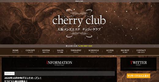 cherry club チェリークラブ