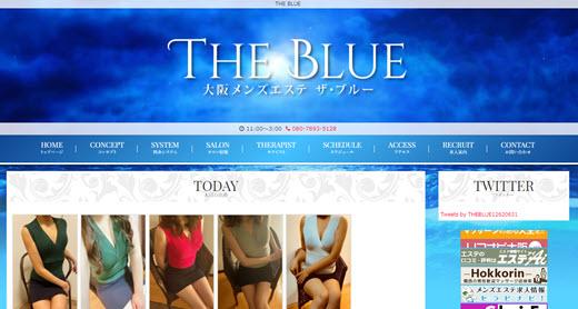 THE BLUE ザ・ブルー